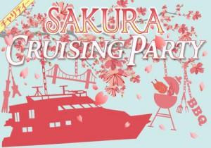 【4月3日船上パーティーイベント終了報告】
